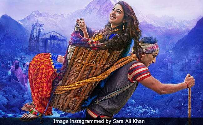 kedarnath image
