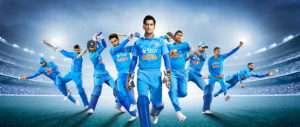team india image